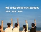 南宁宝马汽车贷款+购买汽车汽车可以贷款+二手车交易贷款