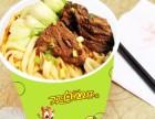 热门的小吃加盟店 双响QQ杯面 生意火爆销量高