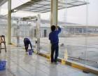 福田玻璃清洗公司全市低价 专业保洁