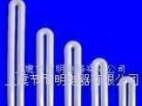 【厂家直销】供应节能U型灯管 应急灯管-
