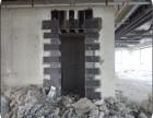 保定专业开门洞公司加固拆墙改梁房屋拆除改造公司