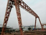 出售二手起重机10吨21.6米花架龙门吊一台