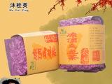 热销爆款 台湾正宗乌龙茶 袋装浓香型冻顶乌龙茶