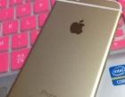 国行iphone6金色64G9.1系统