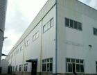 高价回收钢结构厂房,低价出售二手厂房