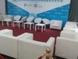 深圳单人白皮沙发椅洽谈沙发论坛峰会老板会议休闲沙发茶几出租赁