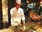 四海美食加盟 铁板烧 烧烤培训 想赚钱找四海美食
