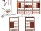 白蜡木货架展示架书架博古架文件架储物架置物架实木家具定制