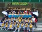深圳全托幼儿园迎冬至欢乐家庭