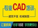杭州滨江萧山CAD设计培训,室内设计培训,零基础设计速成班