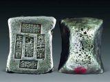 郑州里有私人收购古钱币当天现金交易无费用