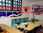 潍坊德语留学 语言培训请来阳光外语
