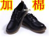 2013秋冬新款加棉马丁靴女式短靴子韩版时尚女鞋厂家直销