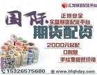 宁波期货配资手续费低至1.2起-无息200起配