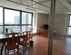 五缘湾326平写字楼,两面采光,带办公家具出租