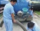 保定市新市专业环卫抽粪股清洗管道检测隔油池清理化粪