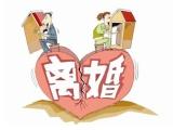 离婚需要的材料,西安律师,长安区律师团队整理