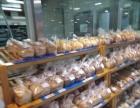 帝湖大润发超市 面包摊位急转(个人转让)