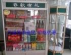 便利店超市货架,展柜展示柜台定做仓储仓库角钢货架