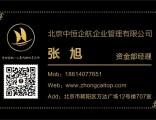 深圳大额摆账3亿半年多少钱? 中财企航