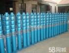 北京井用潛水泵銷售安裝 水泵維修調試 提供上門