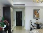 天台秀水山庄精装 3室2厅140平米 豪华装修 押一付三