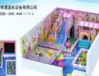 蚌埠健儿游乐设备加盟室内儿童乐园项目