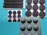爆款EVA脚垫 EVA冲型海棉脚垫 供应3M橡胶脚垫 3M硅胶脚