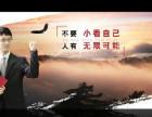 郑州祥昇公司商业计划书代写精美代写项目建议书