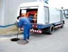 广州金沙洲专业疏通马桶 清理下水道