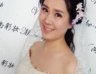 学习最流行的韩式新娘造型就到许昌V尚彩妆培训学校
