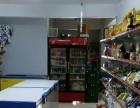 侯台 碧水家园小区 百货超市 商业街卖场
