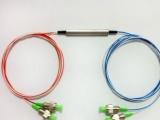 供应四端口光纤环形器/nm单模光纤环形器