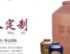 四川厂家直销 陶瓷酒坛 发酵缸 加速老熟 私人定制