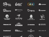 天齐广告承接广告全案策划代理 平面设计创意执行