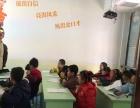 尚沃语言开班啦