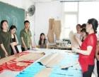 服装设计、立裁、工艺、制版来金都学校