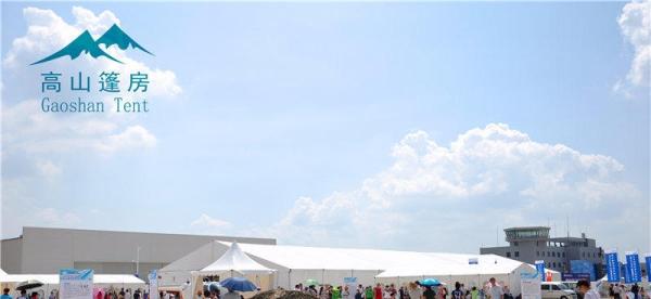 啤酒节大篷,婚礼篷房,七台河篷房专卖,可租、可售