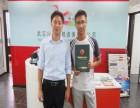 武汉大学专利申请服务,武汉大学专利申请流程