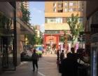 步行街-欧货外贸店-转让(人流大当道的位置)