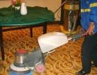 闵行莘朱路家庭保洁沙发清洗地板清洗空调清洗瓷砖美缝