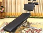 驰尚仰卧起坐板多角度调节家用健身器材