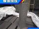 DT4C工业纯铁DT4太钢纯铁YT01原料纯铁YT0炉料纯铁