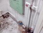专业下水管安装维修铁水管改装PPR水管焊接三通阀门