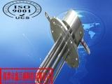 专业供应水槽油罐水罐液体法兰不锈钢加热管,加热器,电加热器