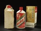 大庆回收50年茅台酒瓶子!辽宁回收白酒剑南春老汾酒
