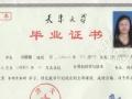 天津大学包头学习中心2016年高起专、专升本招生