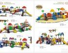 杰秀玩具厂生产销售小博士滑梯乐园滑梯全工程塑料滑梯