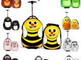 儿童拉杆箱 可爱卡通动物子母箱 小蜜蜂旅行箱亲子箱