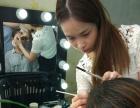 学化妆,来玲丽,技术加销售双向培训系统